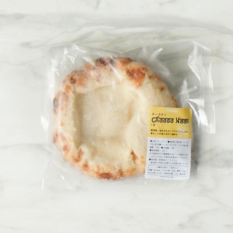 冷凍チーズナン(1枚)