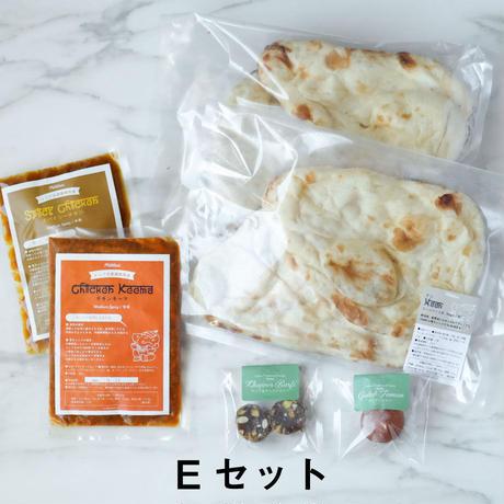 【お試しセット】お好きなカレー2種&ナン&インド菓子2種(送料込み)