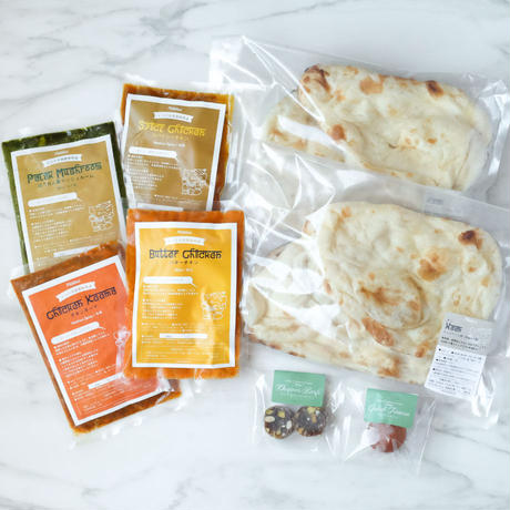 【食べ比べセット】お好きなカレー4種&ナン2袋&インド菓子2種(送料込み)