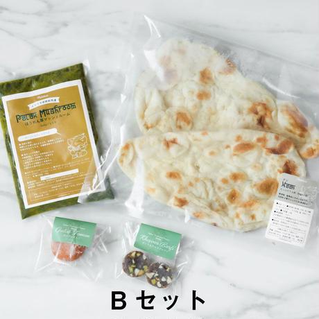 【お試しセット/おひとりさま向け】お好きなカレー1種&ナン&インド菓子2種(送料込み)