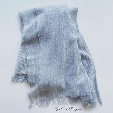 ウール/アルパカ/カシミアのふたまたストール [寒色系]