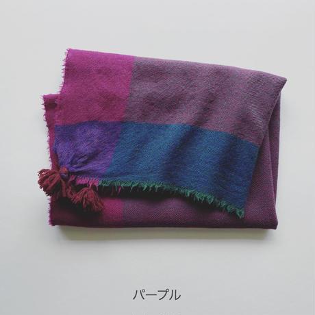 ウールシャンブレーのタッセルストール [寒色系]