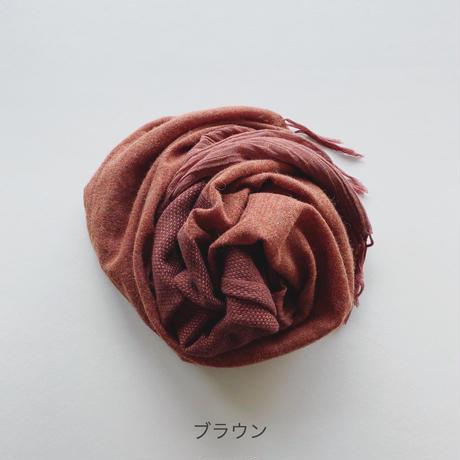 ふたまたストール [暖色系]