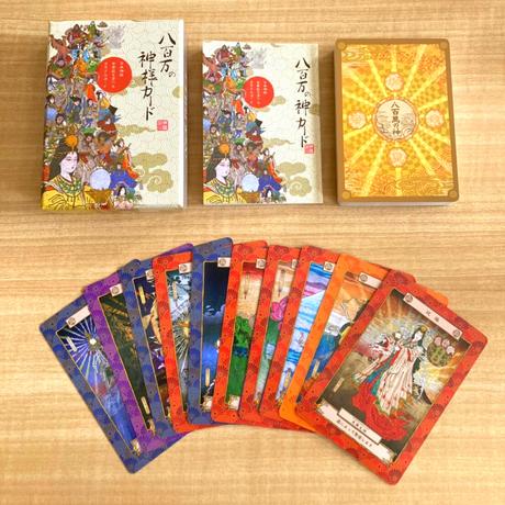八百万の神カード