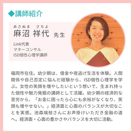 【4/19~4/28動画配信】オンラインクラスぽかぽか (9月分)《S34121》