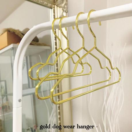 gold dog wear hanger 10本 set