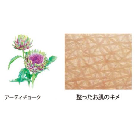薬用 オウゴンアクアMKパック【薬用部外品】30g