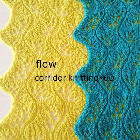 flow shawl(編み物レシピ)