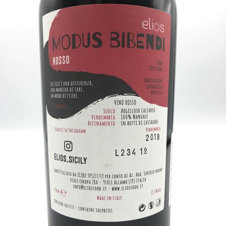 Elios・MODUS BIBENDI Nero d'Avola 2018