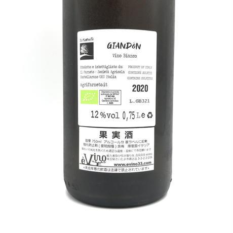 Il Farneto・Giandon Bianco 2020