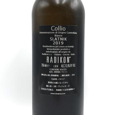 Radikon・Slatnik 2019 750ml