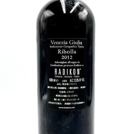 Radikon・Ribolla Gialla 2012 1000ml