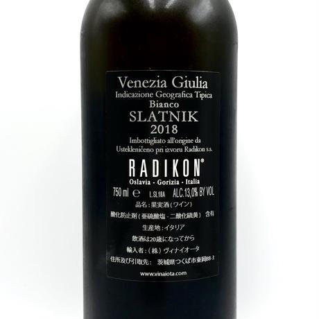Radikon・Slatnik 2018 750ml