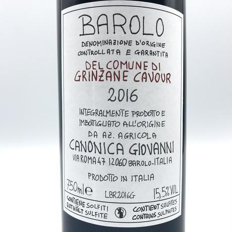 Canonica・Barolo Grinzane Cavour 2016