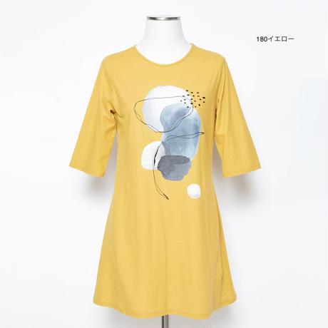ぼかし柄プリント&刺繍 チュニック 5206205A