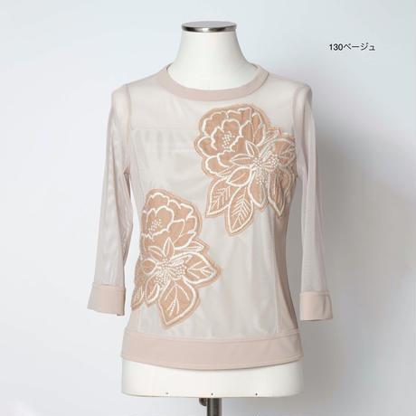アップリケ刺繍 プルオーバー 5205220A