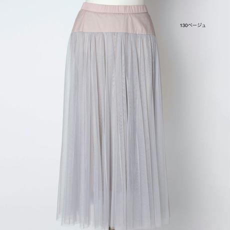 定番 チュールスカート 5205226E