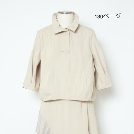 ショート丈 ジャケット(ビンテージ素材)5205241C