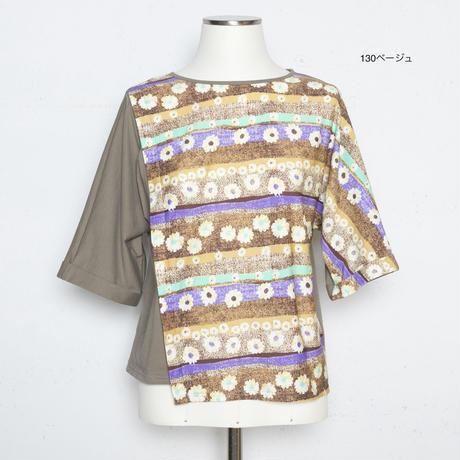 花柄ボーダー プリントTシャツ 5206420A