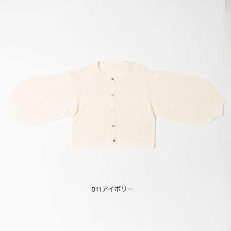メッシュ編み ニットカーディガン