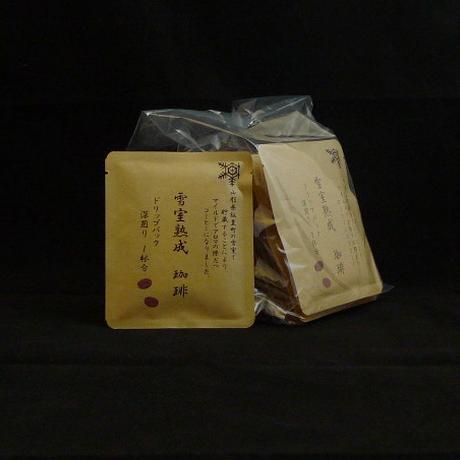 ブレンド3/ドリップバッグ外装付(10g×20袋) ポスト便