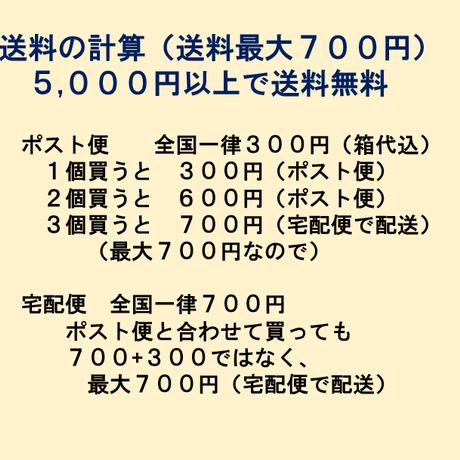 ブレンド3/200g 簡易包装 豆or粉 選択可能 ポスト便