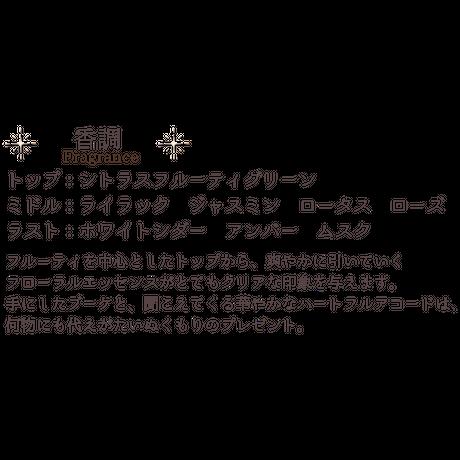 アンドエクラ 薬用美白ハンドクリームメルティフルール【医薬部外品】40g