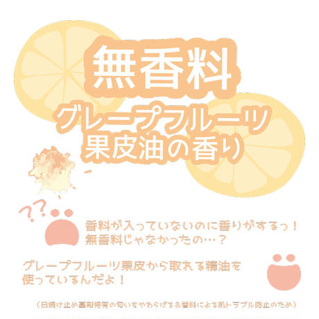 マムマム 薬用ハンドクリームクリア&ケア【医薬部外品】50g