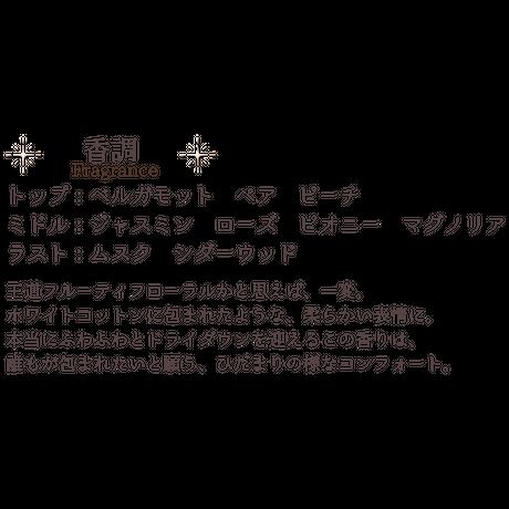 アンドエクラ 薬用美白ハンドクリームフルーテサボン【医薬部外品】40g