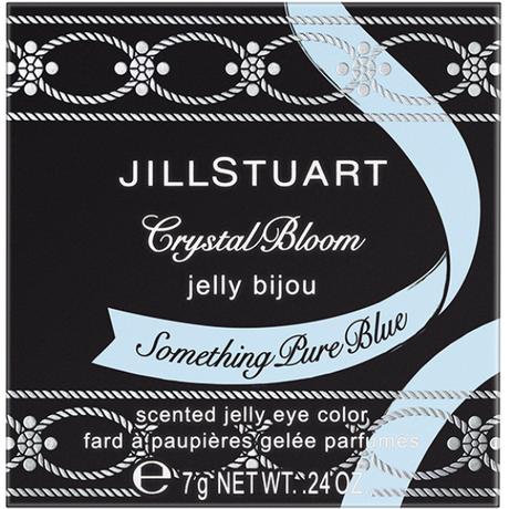 ジルスチュアート クリスタルブルーム ジェリービジュー 09 ★限定色
