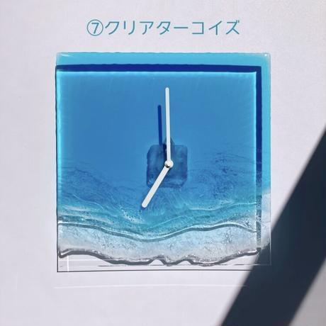 Clear Ocean Clock(ターコイズ)