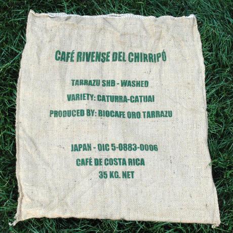 (生豆)コスタリカ タラス地方 カフェ・オロ ホワイトハニー 2020 1kg