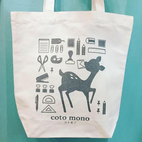 coto mono トートバッグ
