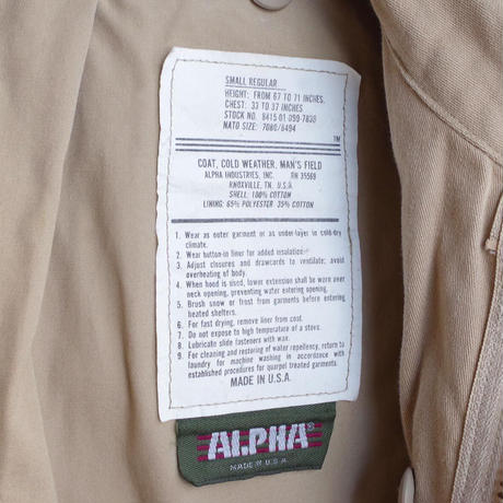 "ALPHA"""