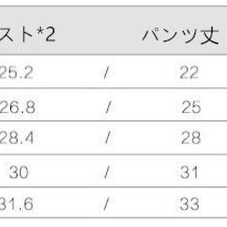 𖠰トライアングル𖠰  セットアップ