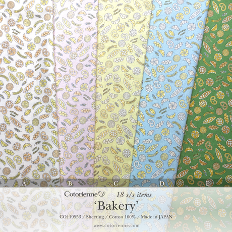 Bakery -yellow (CO119553 C)