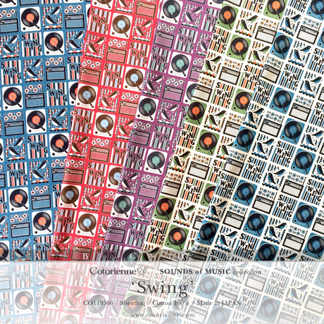 Swing -sky blue (CO119566 A)