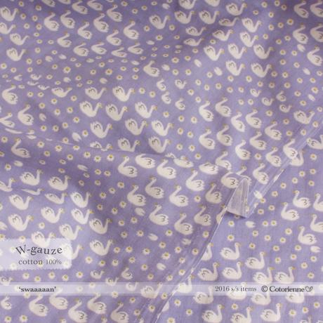 【残り190cm!】swaaaaan -lavender (CO912464 C)【ダブルガーゼ】
