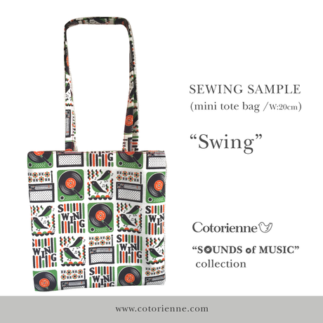 Swing -purple (CO119566 C)