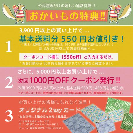 【残り90cm!】Sunny Land -mimosa (CO912467 D)【ダブルガーゼ】