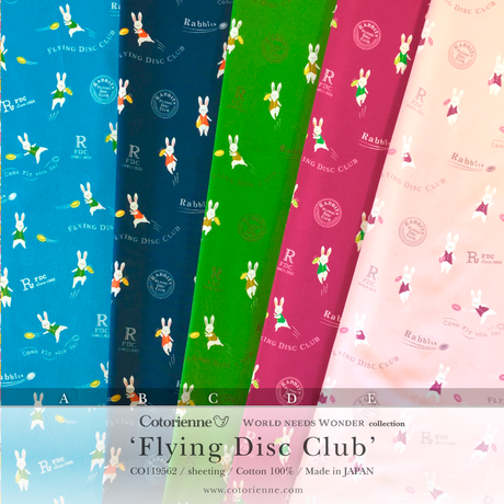 Flying Disc Club -blue (CO119562 A)