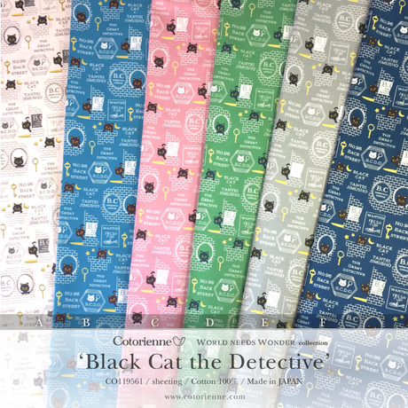 Black Cat the Detective -white (CO119561 A)