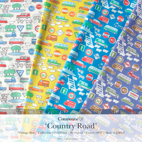 Country Road -white (CO152169 A)