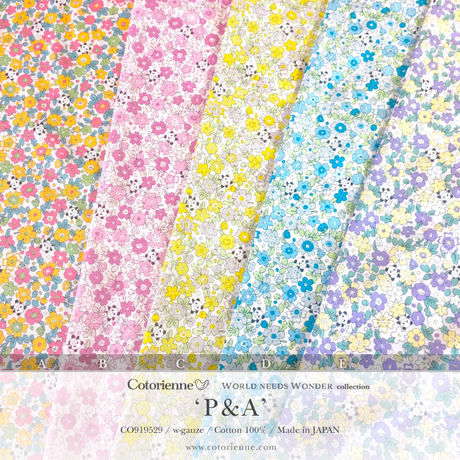 P & A -mulch mix (CO919529 A)【ダブルガーゼ】