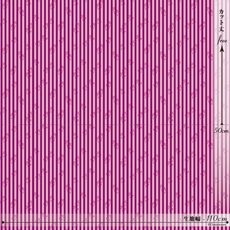 HIDE & SEEK -berries (CO112496 D)