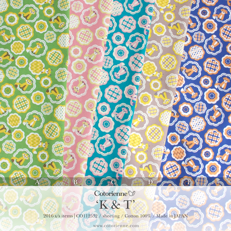 K & T -emerald blue (CO112532 C)