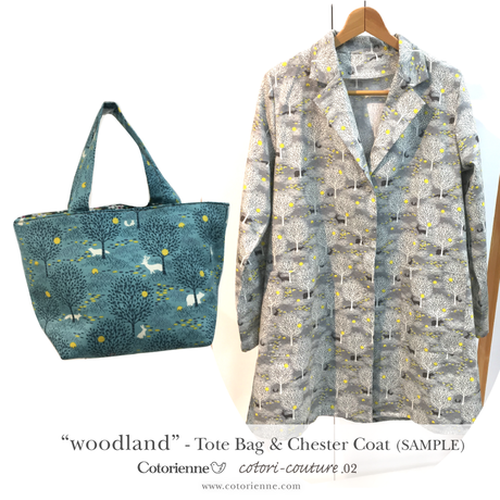 【140cm丈カット!】woodland -evening beige (CO152175 D)