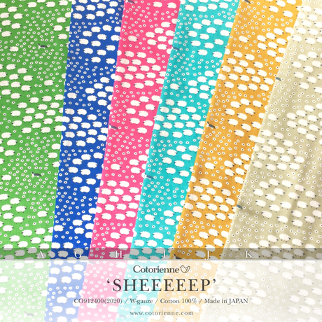 SHEEEEEP-deep blue (CO912400 G)【*1M単位/ダブルガーゼ】