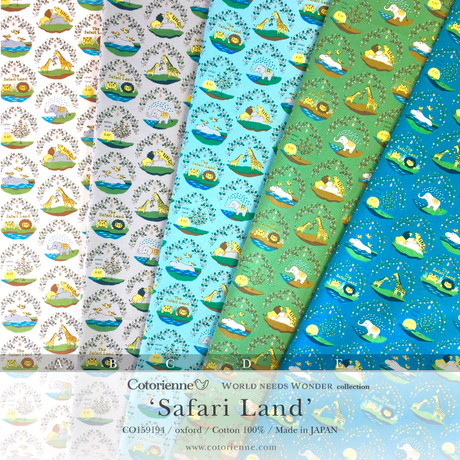 Safari Land -turquoise (CO159194 C)