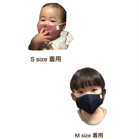 大人 L size ー HUMMING MASK ー BASIC